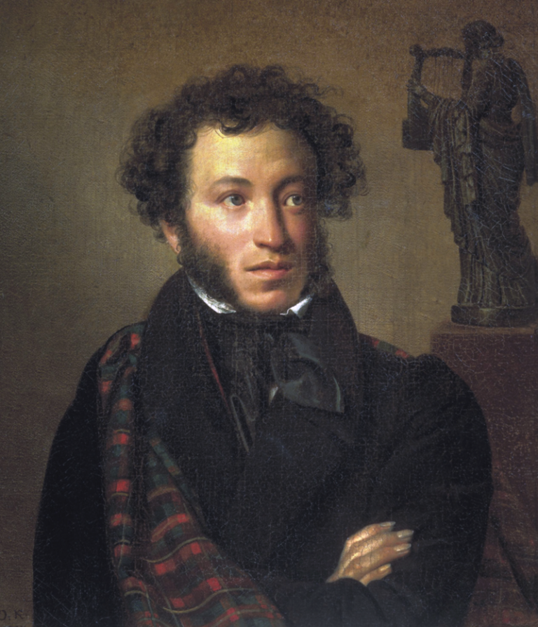 Портрет А.С. Пушкина (1827)