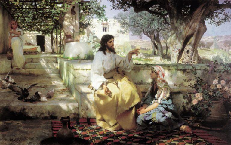 «Христос в доме Марфы и Марии»