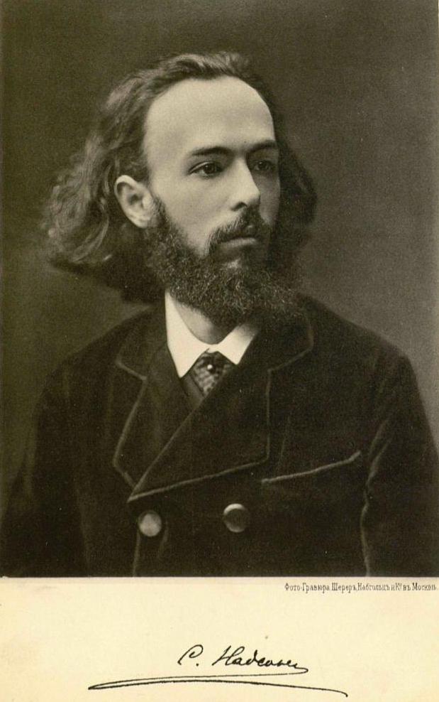 Семен Яковлевич Надсон (1862 – 1887)