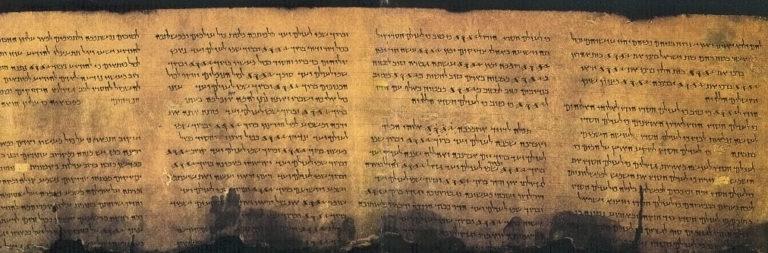 Кумранский свиток с текстом псалмов на древнееврейском языке