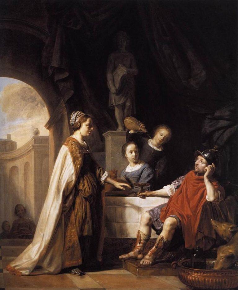 Одиссей и Цирцея (1650-1655)