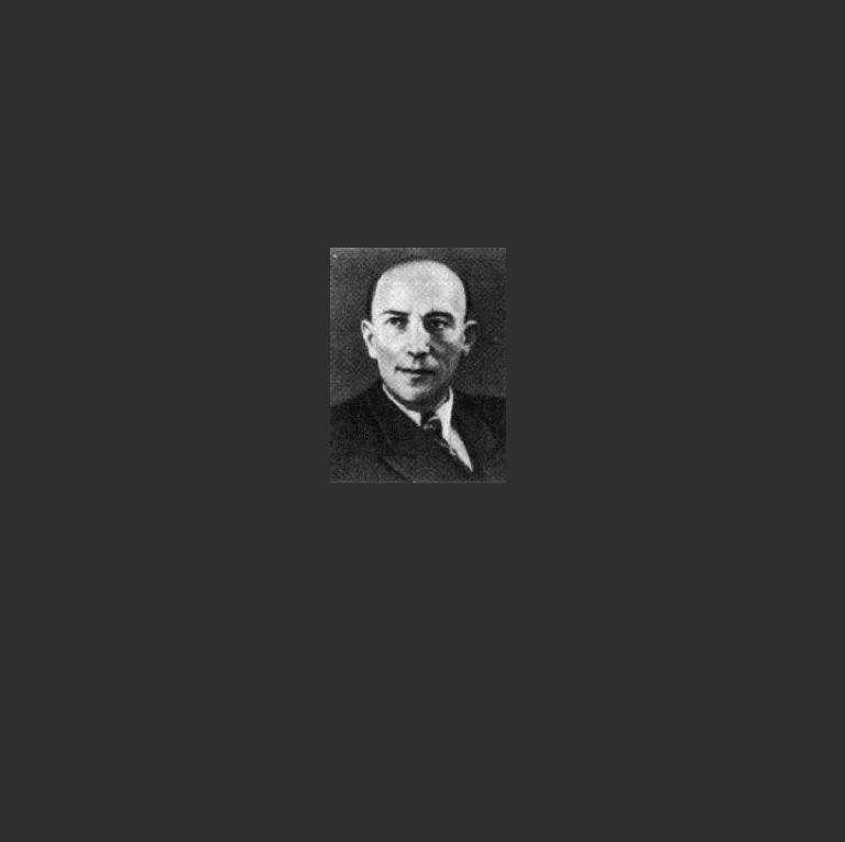Самуил Миронович Алянский (1891 – 1974)