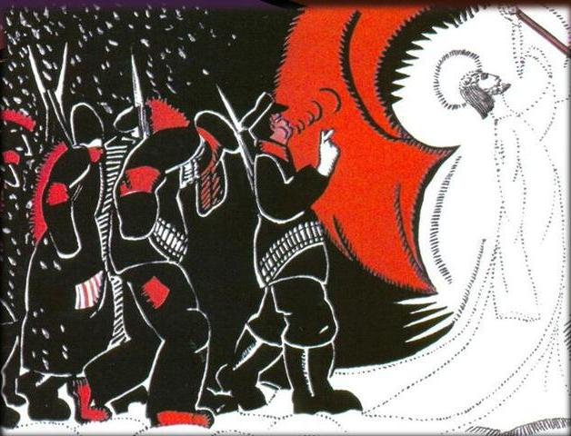 Иллюстрация к поэме «Двенадцать»