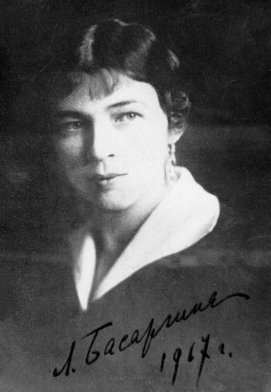Любовь Дмитриевна Менделеева (1881 – 1939)