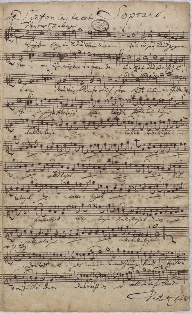 Партитура BWV 4