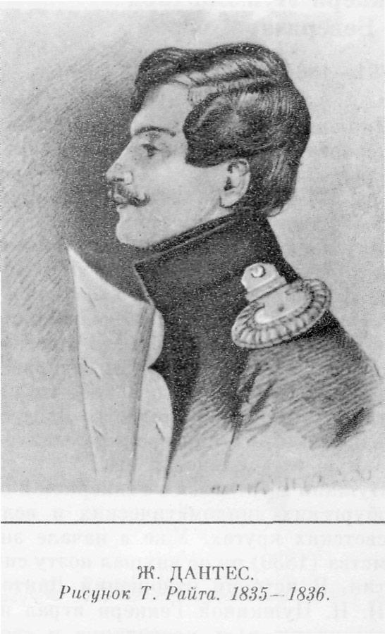 Портрет Жоржа Дантеса (1835 – 36 гг.)