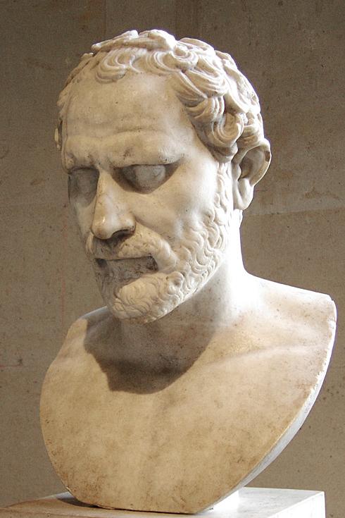 Демосфен (384 – 322 гг. до н.э.)