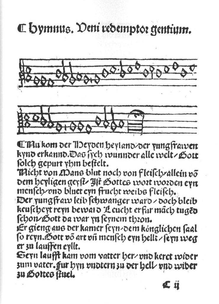 Лютеранский хорал «Приди, язычников Спаситель»