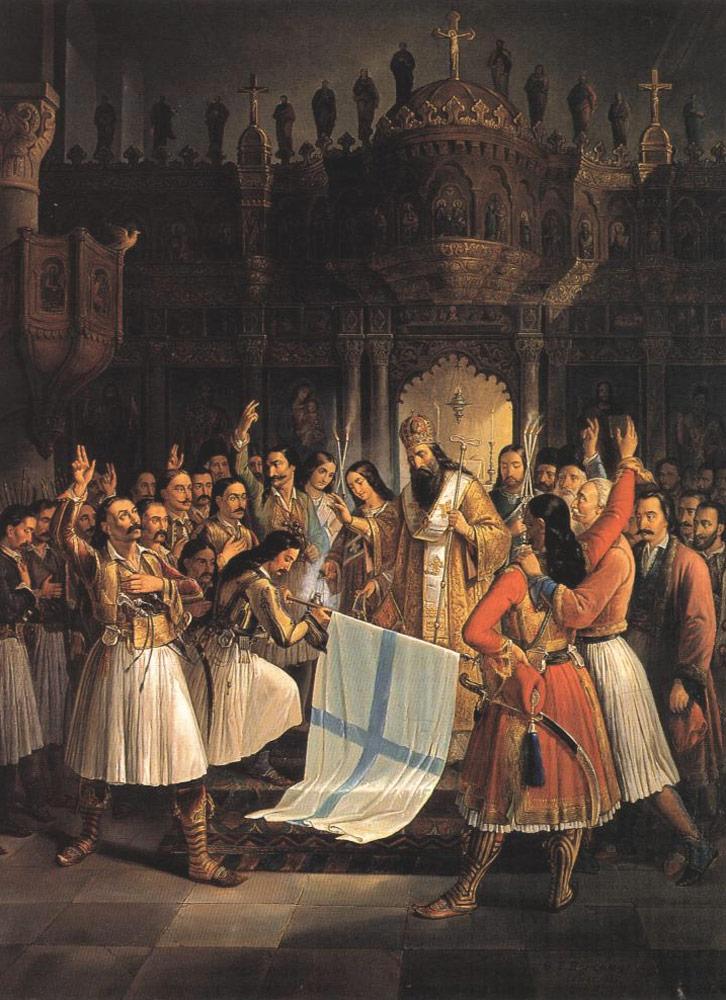 «Митрополит Герман благословляет знамя восставших в монастыре Агиа Лавра» (1865)