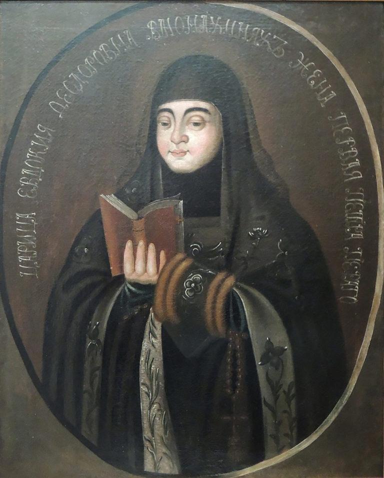 Евдокия Лопухина (1669 – 1731)