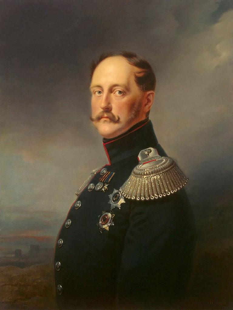 Николай I Павлович (1796–1855)