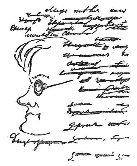 Александр Горчаков (1798—1883)