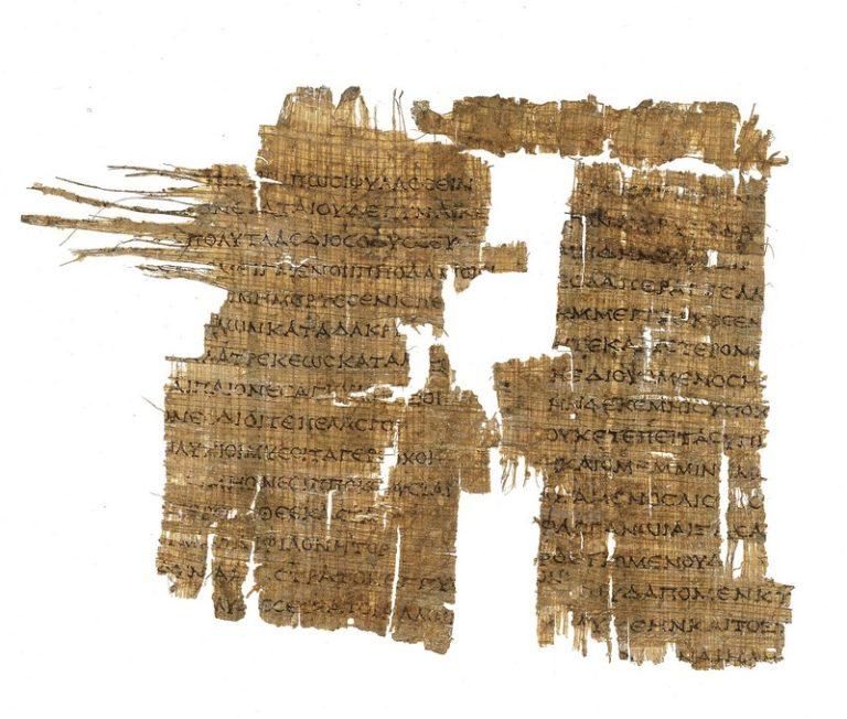 Папирусный фрагмент «Илиады» Гомера