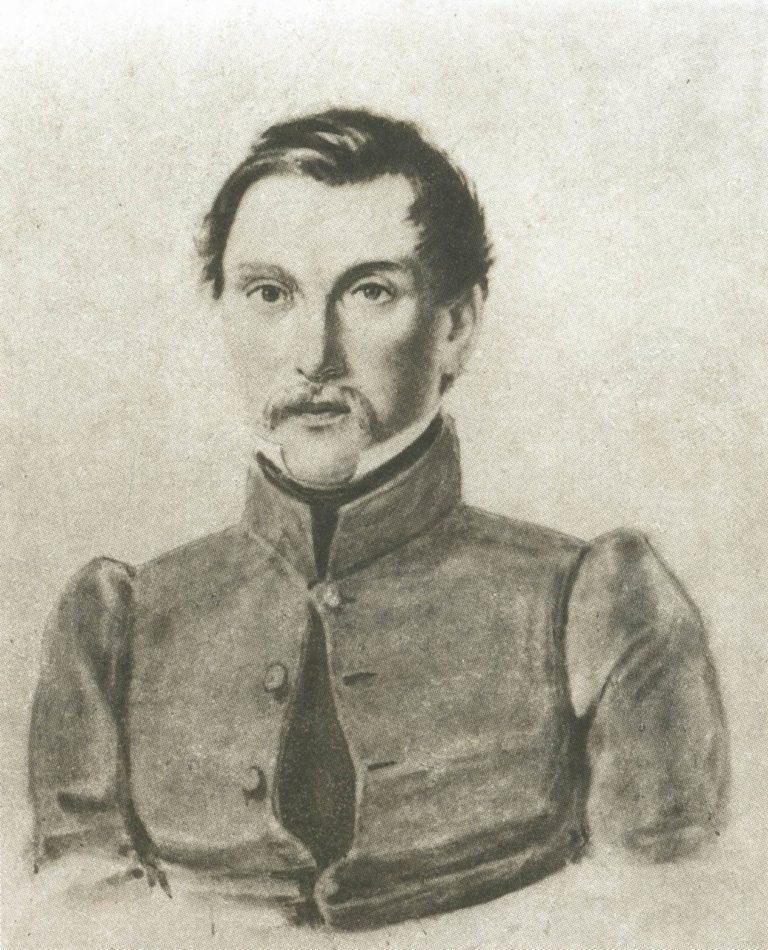 Иван Иванович Пущин (1798 – 1859)