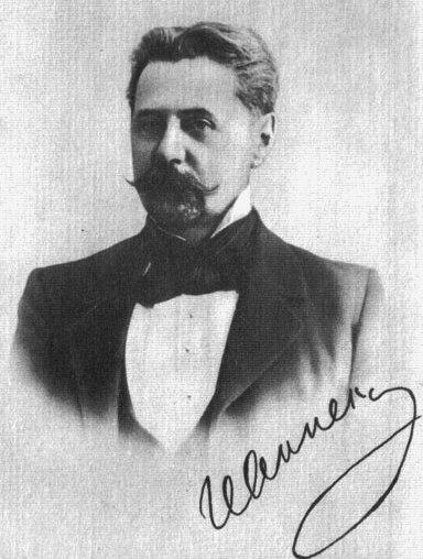 Иннокентий Федорович Анненский (1855 – 1909)