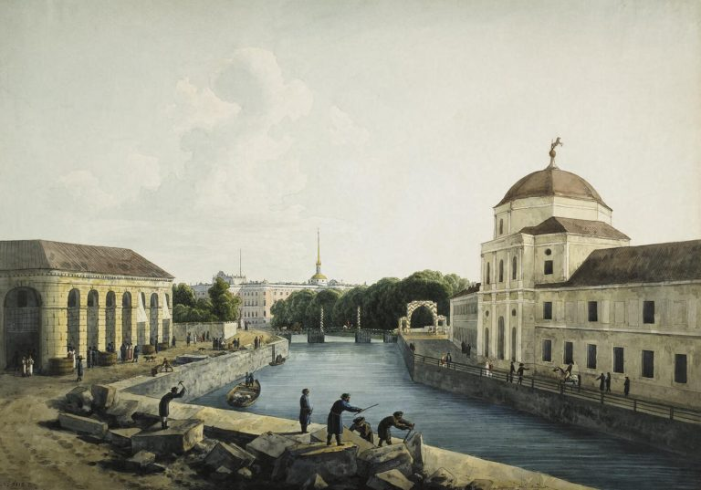 «Вид реки Мойки со стороны Императорских конюшен»