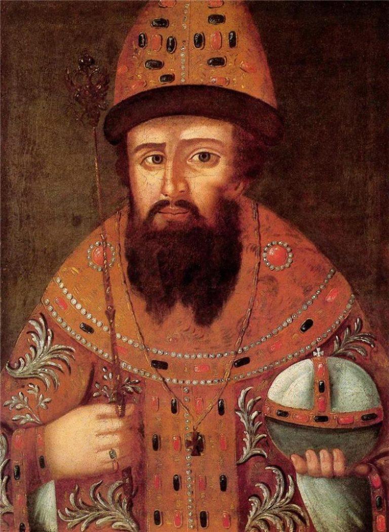 Царь и Великий Князь Михаил I Федорович Романов
