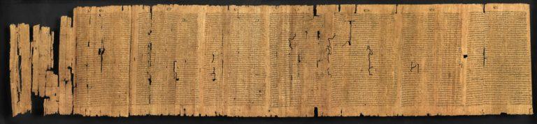 Папирусный свиток с текстом «Афинской политии» Аристотеля