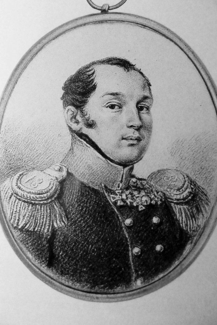 Павел Иванович Пестель (1793 – 1926)