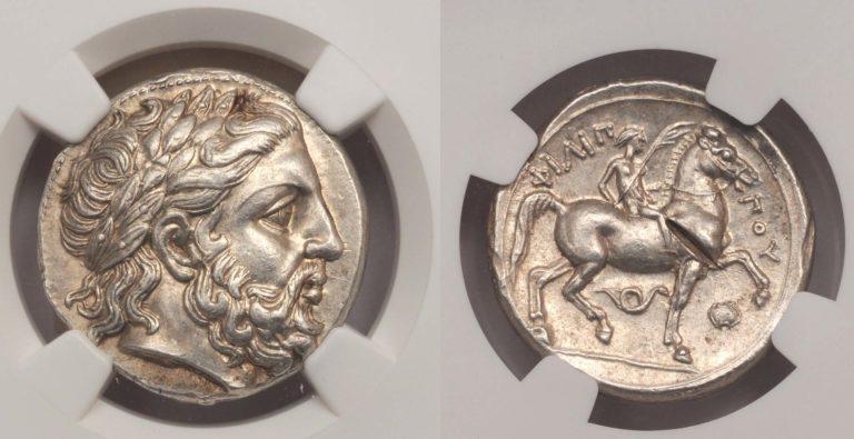 Филипп II Македонский, профиль на тетрадрахме