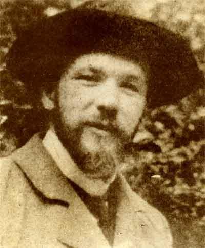 Сергей Александрович Поляков (1874 – 1943)