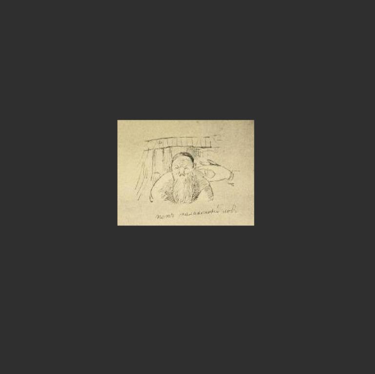Поп, толоконный лоб (1830)