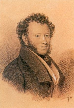 «Портрет Пушкина» (1826)