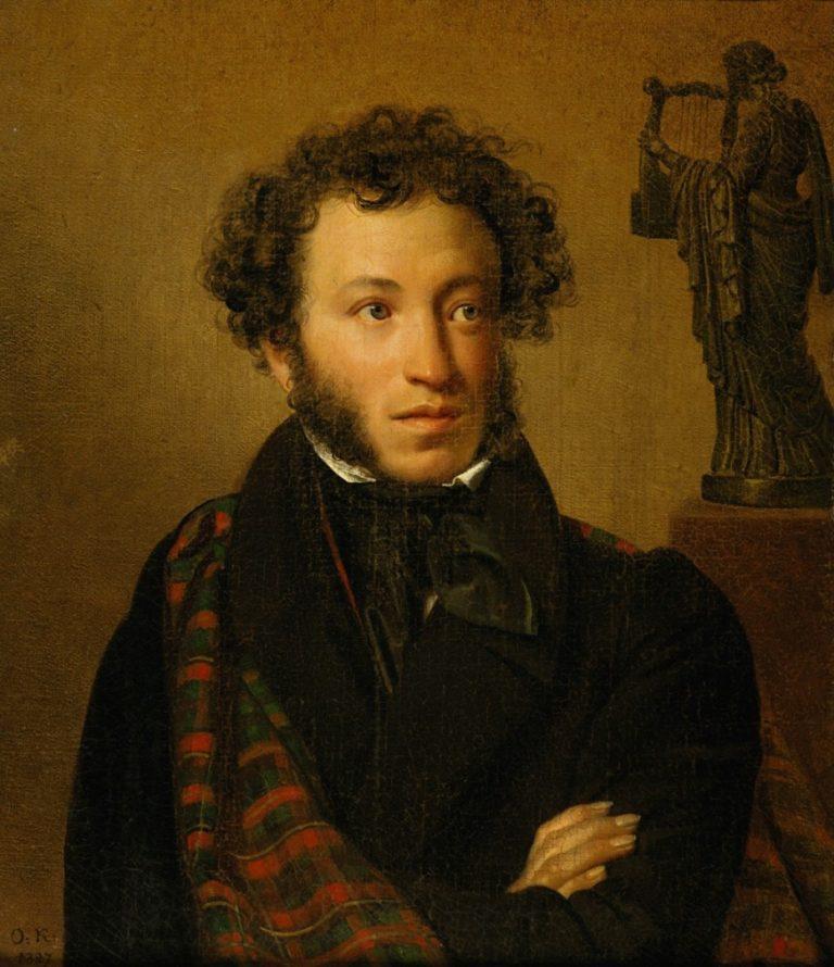 Александр Сергеевич Пушкин (1827)