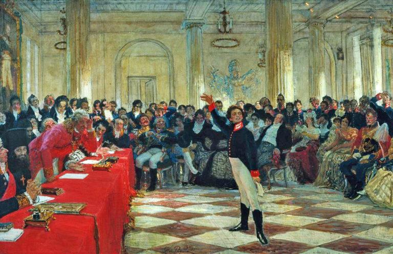 «Александр Сергеевич Пушкин читает свою поэму перед Гавриилом Державиным на лицейском экзамене в Царском Селе 8 января 1815 года»