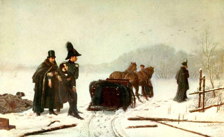«Дуэль Александра Пушкина с Жоржем Дантесом» (1884)
