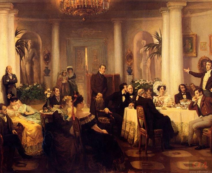 «Пушкин и его друзья слушают декламацию Мицкевича в салоне З. Волконской» (1905 – 1907)