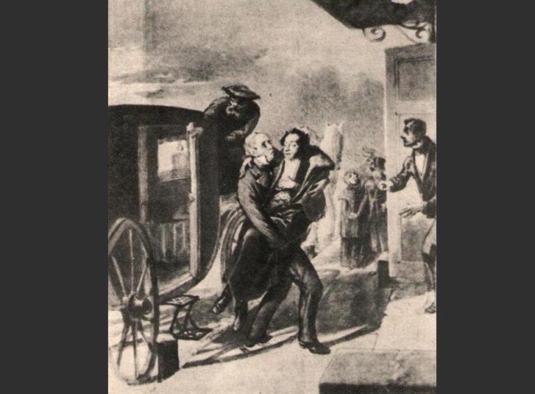 «Прибытие раненого Пушкина» (1885)