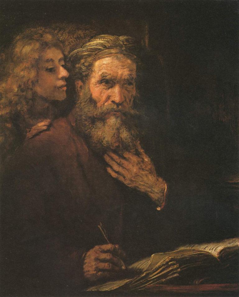 Святой Матфей и ангел (1661)