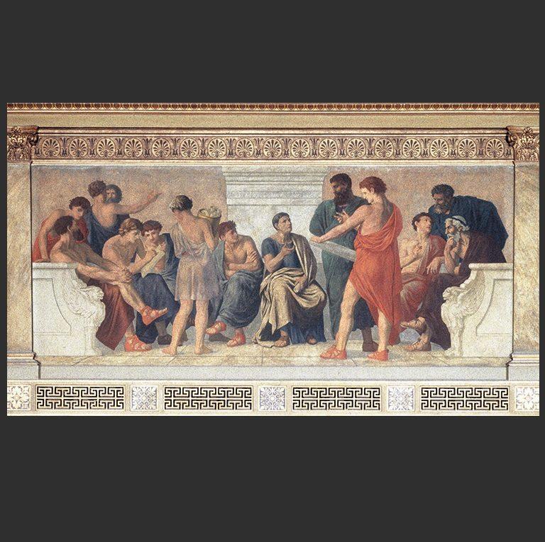 «Школа Аристотеля» (1880-е гг.)