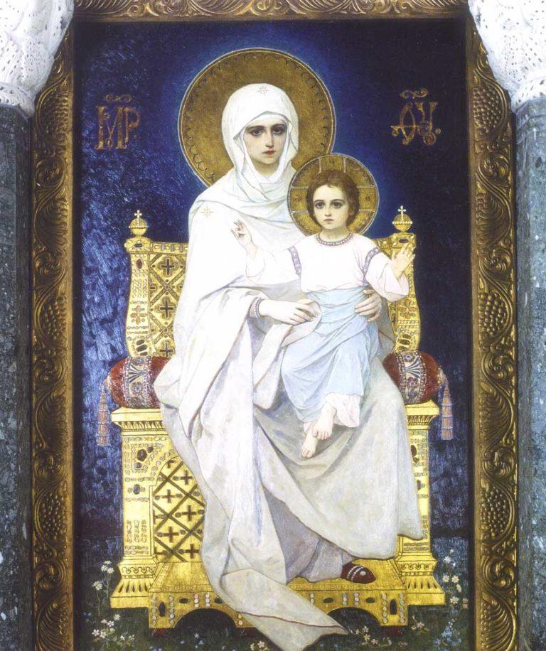 Богородица с младенцем Христом