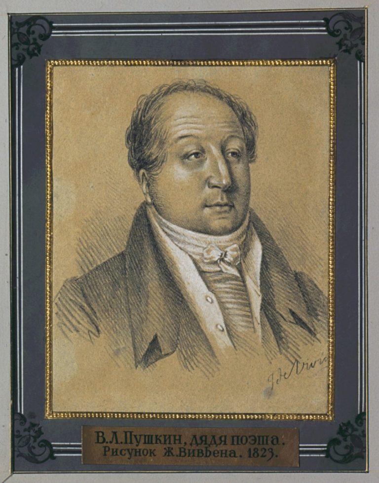 Пушкин Василий Львович (1766 – 1830)