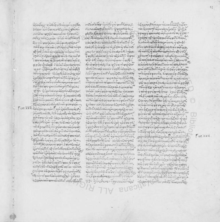Библия, Бытие, Глава 22