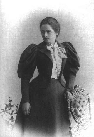 Зинаида Афанасьевна Венгерова (1867 – 1941)