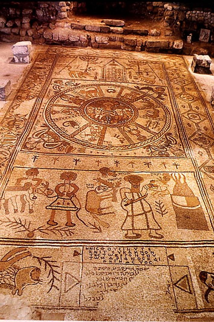 Напольная мозаика в синагоге Бейт-Альфа, VI в. н.э.