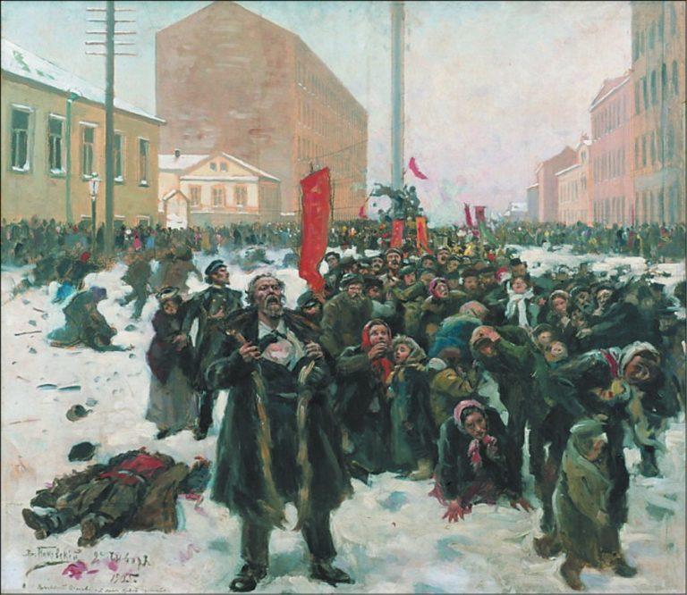 9 января 1905 года на Васильевском острове. 1905