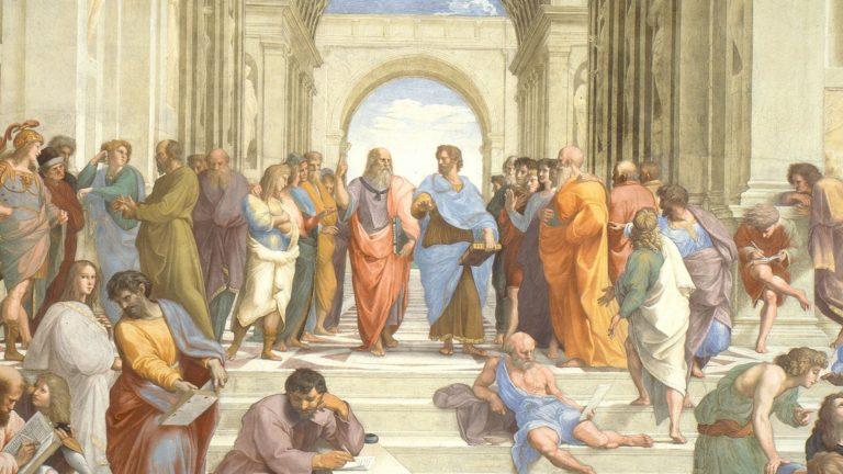 Афинская школа. 1509 – 1510
