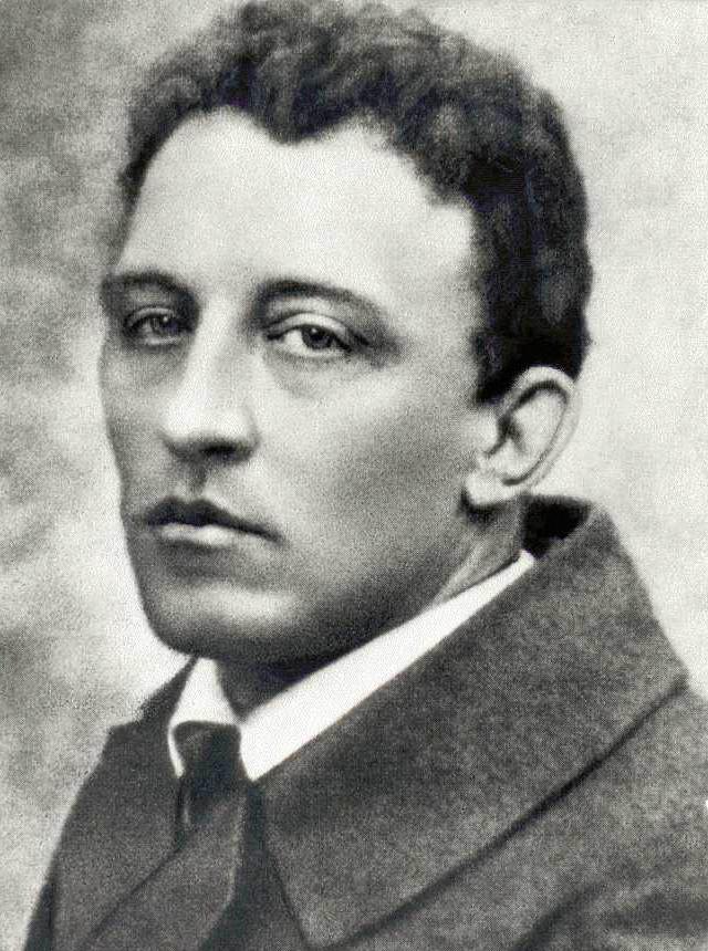 Александр Александрович Блок (1880 - 1921)