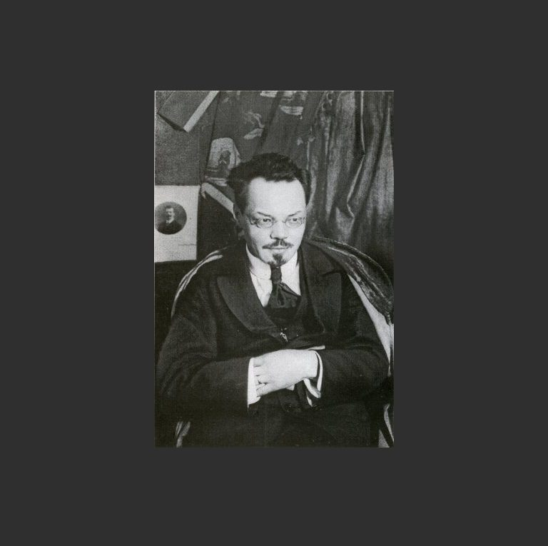 Алексей Михайлович Ремизов (1877-1957)