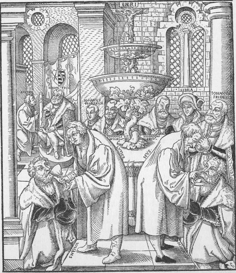 Аллегория лютеранского причастия