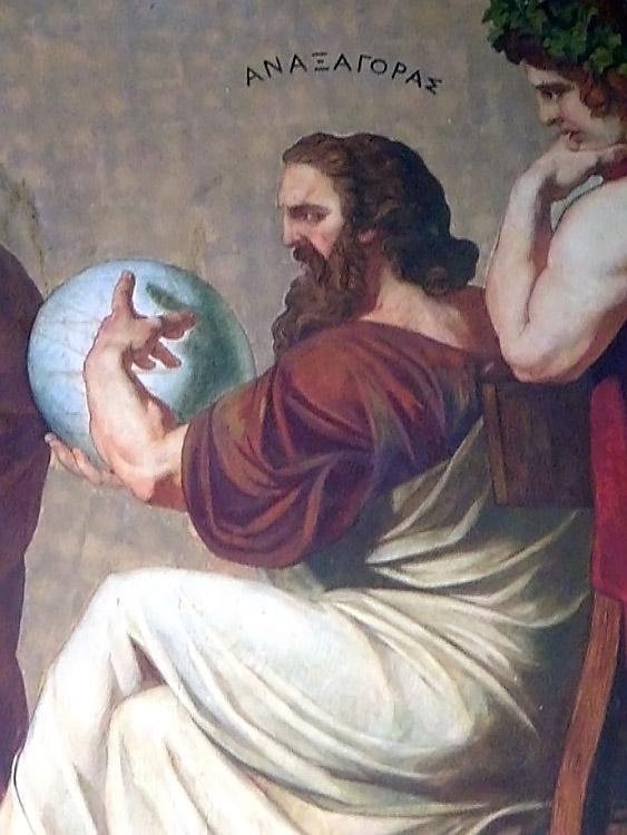 Анаксагор (ок. 510 – ок. 428 до н.э.)