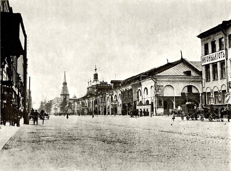 Андреевский рынок на Васильевском острове. 1900-е