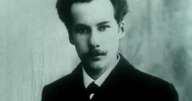 Андрей Белый (Борис Николаевич Бугаев; 1880 — 1934)