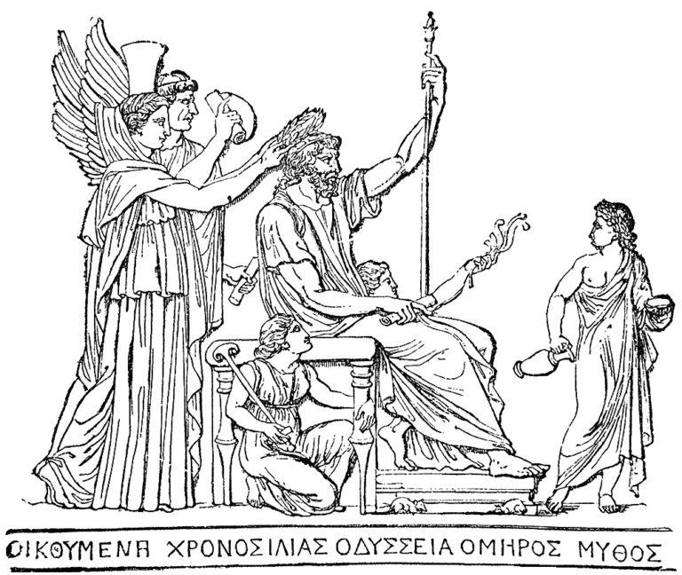 Апофеоз Гомера (ок. 225—205 гг. до н.э.)