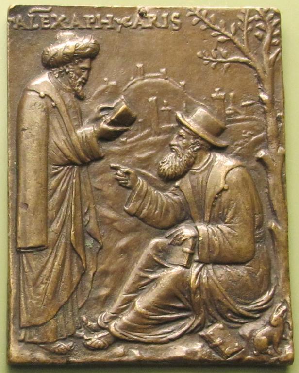 «Аристотель и Александр Афродисийский»