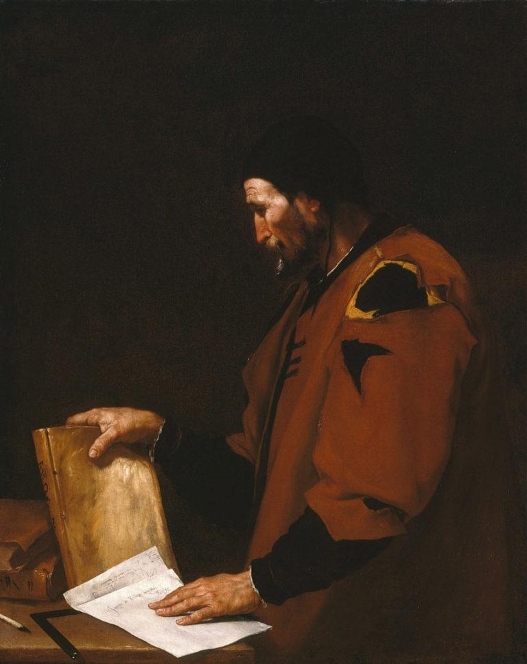 «Аристотель» (1637)